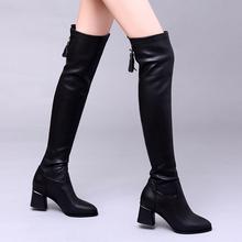 女过膝高筒lu子女粗跟秋ui20新款长筒弹力靴高跟网红瘦瘦靴