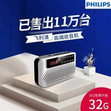老的收音机新式便携式音乐播放lu11充电(小)ui听老年歌曲戏曲