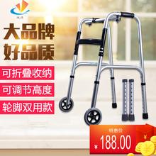 雅德四lu老的助步器ui推车捌杖折叠老年的伸缩骨折防滑