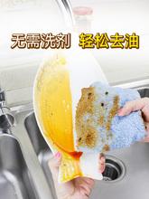 油利除lu碗巾不易沾ui去油洗碗布家用吸水吸油抹布