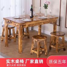 快餐桌lu组合(小)吃店ui四方桌凳子餐座椅大排档火锅店简约4的