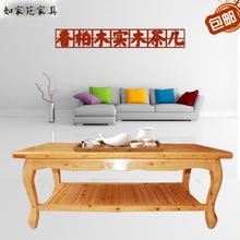中式纯lu木茶几香柏ui简约现代圆角功夫茶桌原木多功能咖啡桌