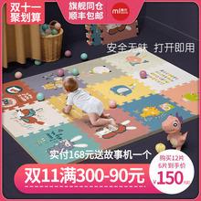 曼龙宝lu爬行垫加厚ui环保宝宝家用拼接拼图婴儿爬爬垫