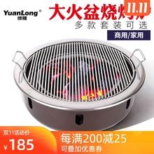 韩式炉lu用地摊烤肉ui烤锅大排档烤肉炭火烧肉炭烤炉