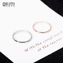 韩京情lu钛钢戒指男ui百搭简约饰品对戒指环学生尾戒日韩潮的