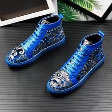 新式潮lu高帮鞋男时ui铆钉男鞋嘻哈蓝色休闲鞋夏季男士短靴子