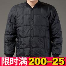 特胖老lu(小)棉袄中老ui棉衣爸爸轻薄羽绒棉服内穿内胆加大码男