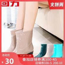 回力雨lu女式水鞋成ui套鞋短筒胶鞋防水鞋中筒雨靴女水靴外穿