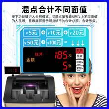 【20lu0新式 验ui款】融正验钞机新款的民币(小)型便携式