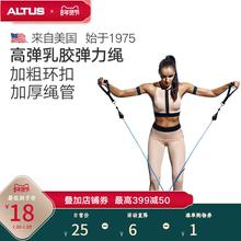 家用弹lu绳健身阻力ui扩胸肌男女运动瘦手臂训练器材