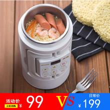 煮粥神lu旅行全自动ui便携1的 婴儿宝宝熬粥宿舍bb煲