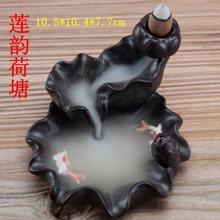 倒流香lu家用室内香ui香陶瓷创意摆件线香插沉香道香座