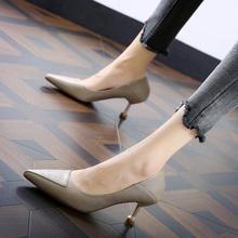 简约通lu工作鞋20ui季高跟尖头两穿单鞋女细跟名媛公主中跟鞋
