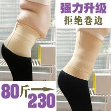 复美产lu瘦身收腹带ui加大码夏季薄式胖mm减肚子塑身衣200斤