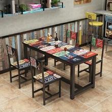 夜宵大lu档快餐桌椅ui啡桌酒吧网红一桌四椅组合火锅店长条凳