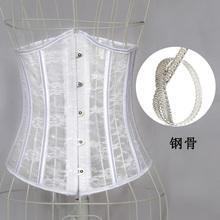 白色蕾lu腰封塑身cuiet钢骨宫廷束腰带性感女马甲瘦身美背收腹带
