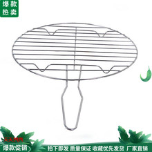 电暖炉lu用韩式不锈ui烧烤架 烤洋芋专用烧烤架烤粑粑烤土豆