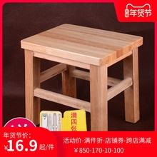橡胶木lu功能乡村美ui(小)方凳木板凳 换鞋矮家用板凳 宝宝椅子