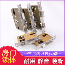 通用型lu0单双舌5ui木门卧室房门锁芯静音轴承锁体锁头锁心配件