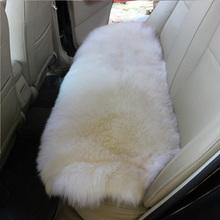 澳洲纯lu毛汽车后座ui垫无靠背皮毛一体冬季单座后排坐垫保暖