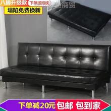 双的沙lu(小)户型网红ui时尚店铺工作室床出租房多的