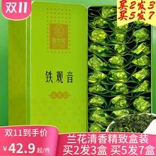 安溪兰lu清香型正味ui山茶新茶特乌龙茶级送礼盒装250g