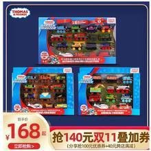 托马斯lu金(小)火车十ui礼盒套装玩具宝宝惯性车男孩火车头模型