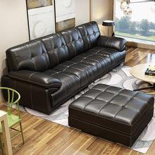 (小)户型lu皮沙发l转ui组合现代简约三四的黑皮沙发