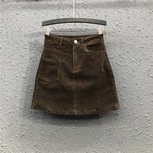 高腰灯lu绒半身裙女ua0春秋新式港味复古显瘦咖啡色a字包臀短裙