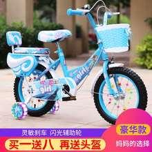 冰雪奇lu2宝宝自行ng3公主式6-10岁脚踏车可折叠女孩艾莎爱莎