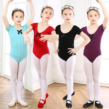夏季儿lu考级舞蹈服zs功服女童芭蕾舞裙长短袖跳舞衣中国舞服