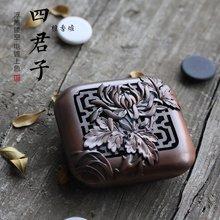铜合金镂空复古迷lu5檀香炉茶bo具家用车载焚香盒盘香沉香炉