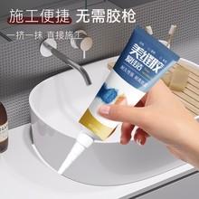 瓷砖填缝地板墙面美缝剂厨lu9防霉密封bo鱼缸防水透明玻璃胶