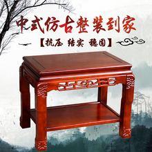 中式仿lu简约茶桌 bo榆木长方形茶几 茶台边角几 实木桌子