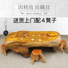 根雕茶lu(小)号家用树bo茶桌原木整体大(小)型茶几客厅阳台经济型