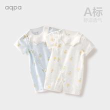 aqplu夏季新品纯bo婴儿短袖曲线连体衣新生儿宝宝哈衣夏装薄式