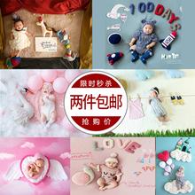 新式宝宝背景纸创意平铺拍摄满月百日lu14岁摄影bo照背景纸