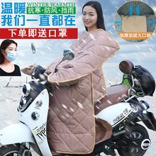 电动车lu瓶三轮车挡bo季加绒加厚加大踏板摩托防风雨衣罩保暖