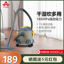 力沃克lu吸尘器家用bo持式大吸力超静音桶式吸尘机工业