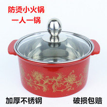 电磁炉lu用涮涮锅单bo旋转(小)火锅锅一的一锅商用自助(小)鸳鸯锅