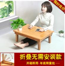 笔记本电lu1桌床上用em的学生宿舍书桌写字(小)桌子学习桌楠竹
