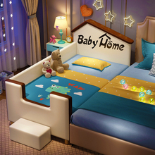 卡通儿lu床拼接女孩an护栏加宽公主单的(小)床欧式婴儿宝宝皮床