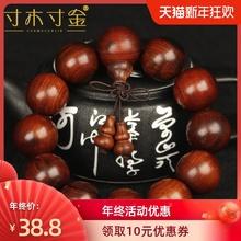 [lucin]正宗老挝红酸枝手串2.0