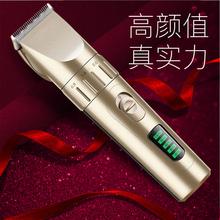 剃头发lu发器家用大in造型器自助电推剪电动剔透头剃头