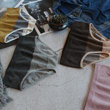 2条装lu约运动内裤in性感高弹力纯色无缝健身无痕包臀三角裤