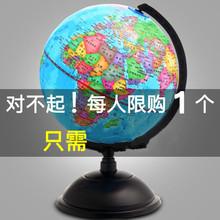 教学款lu学生用14in32cm高清发光AR摆件