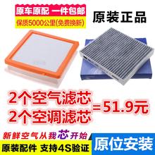 适配别lu昂科威 雪in界者1.5T 2.0T原厂装空气空调格空滤