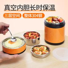 保温饭lu超长保温桶nt04不锈钢3层(小)巧便当盒学生便携餐盒带盖