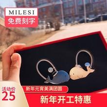 情侣女lu对刻字式dng鱼创意简约汽车匙扣挂件钥匙链定制