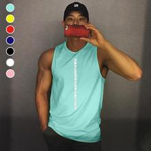 肌肉博lu无袖背心男ng动宽松短袖T恤潮牌ins健身衣服篮球训练